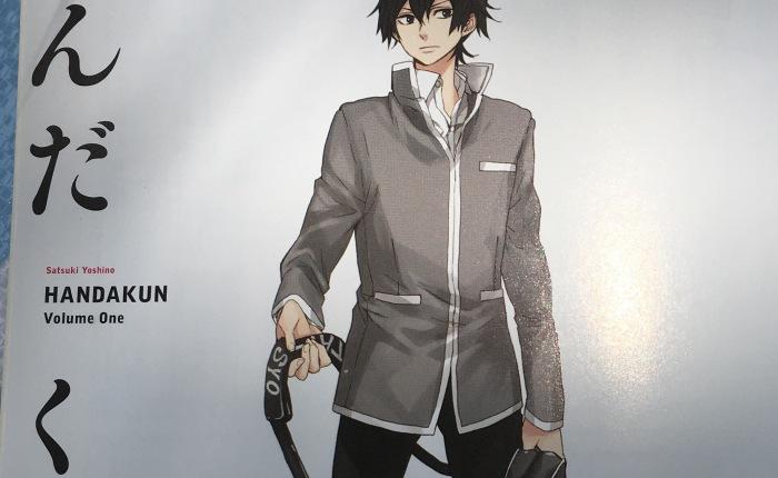 Manga: はんだくん