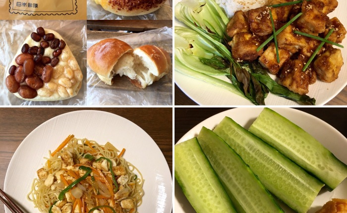 Pesce and Veggie Diaries: Day4