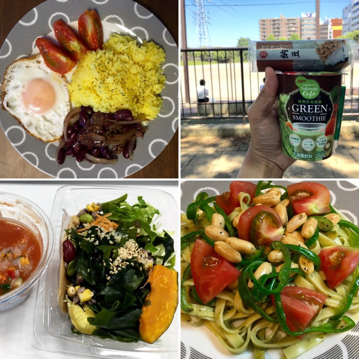 Pesce and Veggie Diaries: Day2