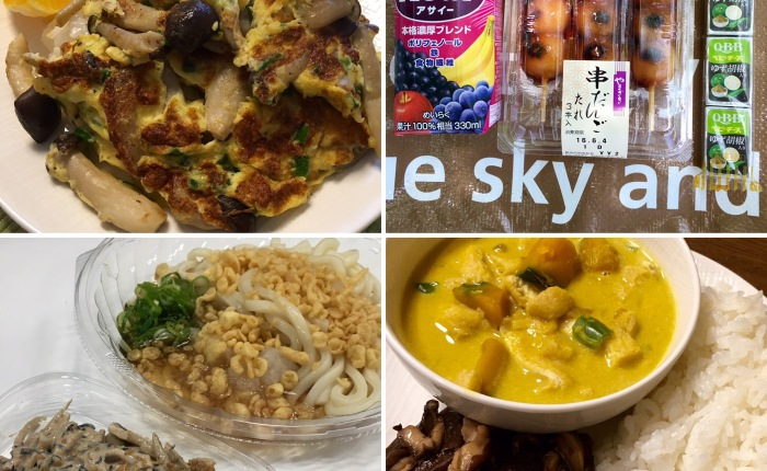 Pesce and Veggie Diaries: Day3